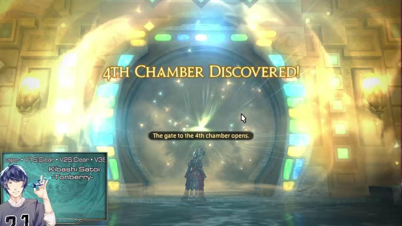 【FF14】patch 4 1 : Treasure Hunt Gazelleskin map【Tonberry】