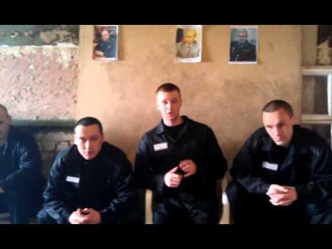 ФСИН Нижегородской области 2
