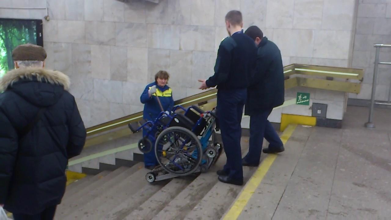 Транспортер для инвалидов волгоградская область михайловка элеватор