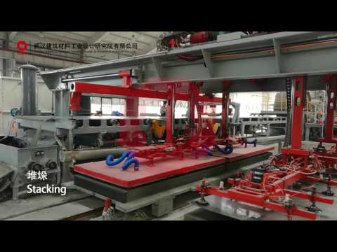 China domestic fiber cement production line made by SINOMA/CNBM