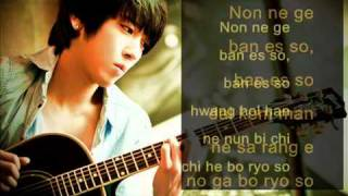 KC1 Lyrics Heartstrings OST   Jung Yong Hwa  You