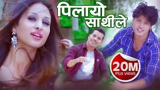 Pilayo Sathile - Shiva Pariyar - Official Video 2015