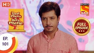Saat Phero Ki Hera Pherie  | Full Episode | New Show | Comedy