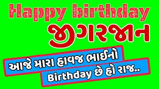 Happy Birthday Jigarjan Bhai  Gujrati Green Screen Status