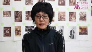 札幌演劇シーズン2015 夏 「ブレーメンの自由」に出演の 原子千穂子さん...