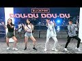 BLACKPINK   DDU DU DDU DU                DANCE COVER