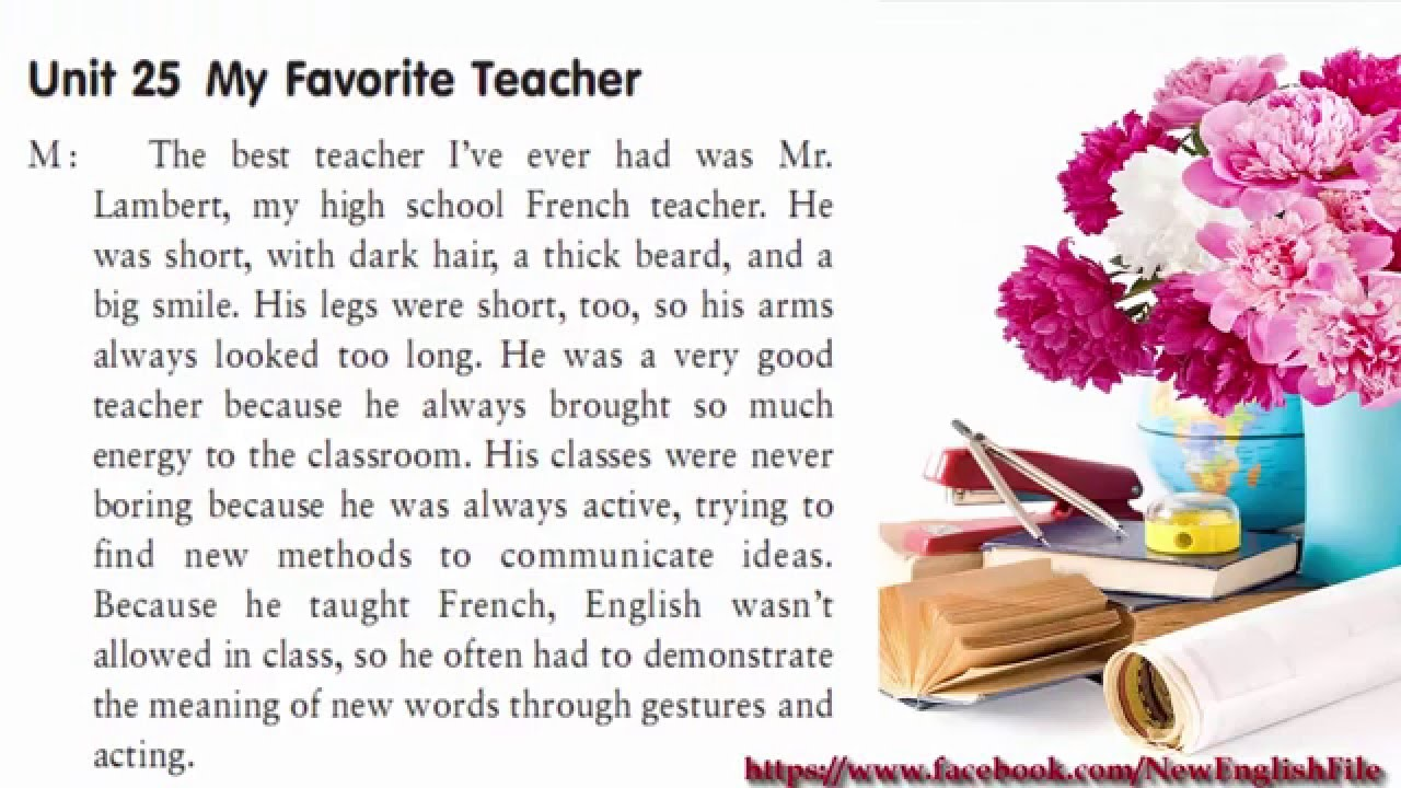 Essay on my favorite teacher