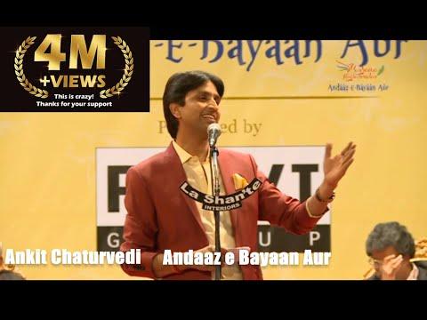 17. K V (Part 1) – Adhuri Ek Kahaani - Andaaz-E-Bayaan-Aur Mushaira 2016 – 4K & HD