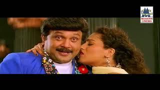 Budget Padpanaban   Kathadichi HD | காத்தடிச்சு மழையடிச்சு பட்ஜெட் பத்மநாபன் படப்பாடல்