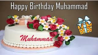Happy Birthday Muhammad Image Wishes✔