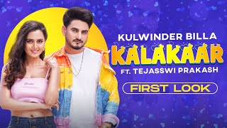 Kalakaar (First Look)   Kulwinder Billa Ft Tejasswi Prakash   Babbu  Enzo  Latest Punjabi Teaser2020