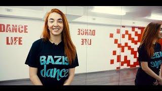 Танец Контемпорари в Белгороде! Школа танцев Dance Life, Contemporary танец для начинающих