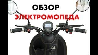 электромопед. Стоит ли покупать? Laovaev.net