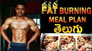 For online training whatsapp to : 8374635161 this meal is balanced, perfect fat burning and lean muscle. total calories 3 meals = 1700 1800 calori...