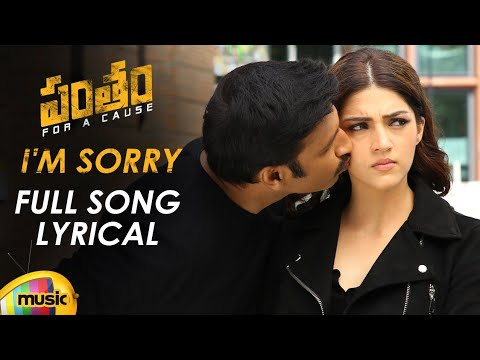 pantham telugu movie video songs download hd