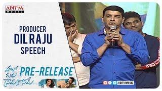 Producer Dil Raju Speech @ Hello Guru Prema Kosame Pre Release Event   Ram, Anupama   DSP