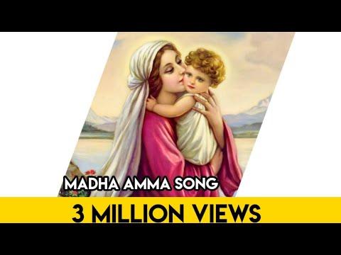 GANA SUDHAKAR | MADHA SONG | 2017 LATEST