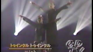《カラオケパフォーマンス用》 ・ショートVer.に短縮 ・イントロ&エン...
