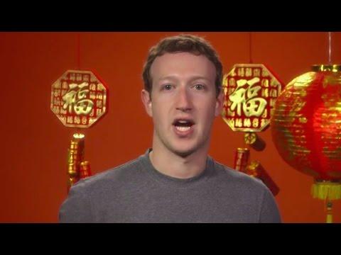 Mark Zuckerberg Speaks Chinese with Xi Jinping