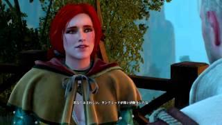 Xbox One ウィッチャー3 夜明けの光がロマンスを美しく彩ってくれました.