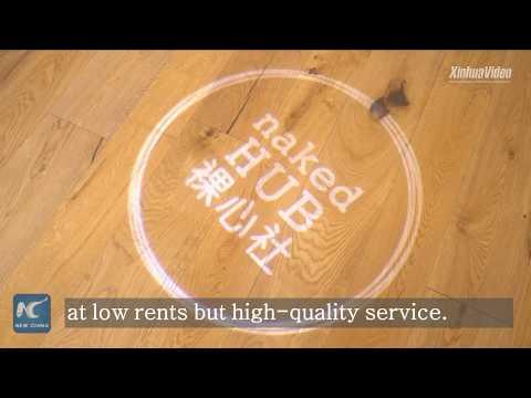 Naked Hub: Shared workspace gets popular in Shanghai