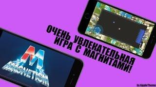 видео Увлекательная компьютернаая игра