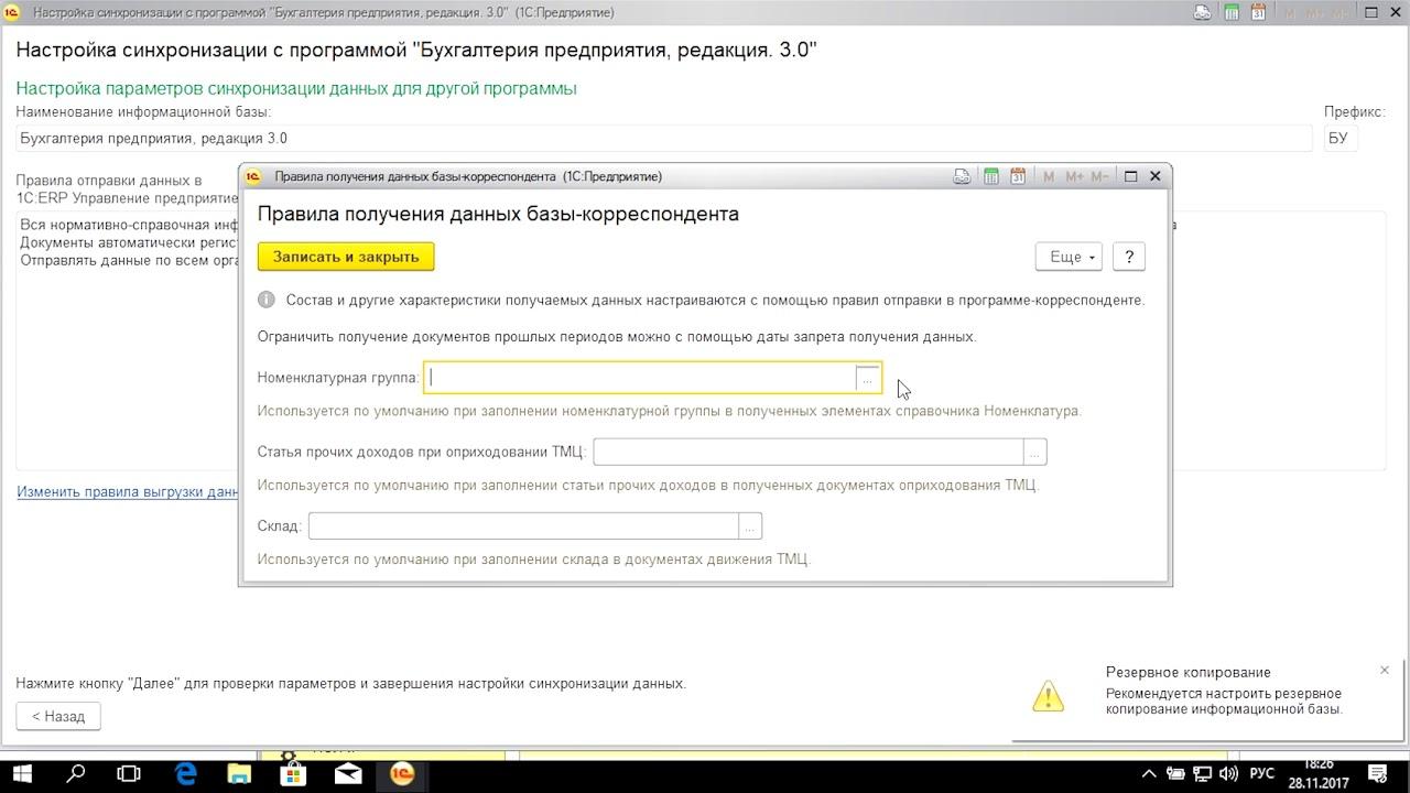 Что такое дельта в бухгалтерии регистрация ип московская область ифнс