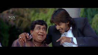 Prajwal Devraj and friends scares Owner for Rent   Nannavanu Movie   Kannada Comedy Scenes