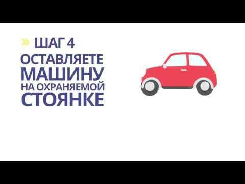 Автоломбард вакансии минск автосалон на каширке 61 москва