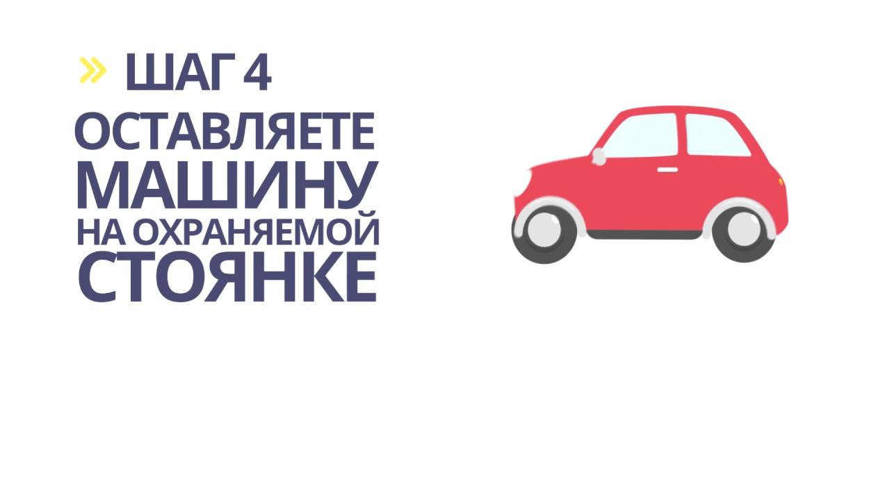 Автоломбард вакансии минск автоломбард калининград продажа
