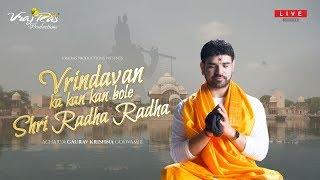 Vrindavan Ka Kan Kan Bole Shri Radha Radha - LIVE Version