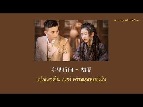 Bu Rang Wo De Yan Lei Pei Wo Guo Ye - 不让我的眼泪陪我过夜 - Zhang Qing - 张晴 from YouTube · Duration:  4 minutes 51 seconds