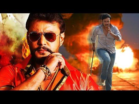 Kannada Full Movie New Release - Darshan | Darshan Action Movies | Kannada Full Movies 2016