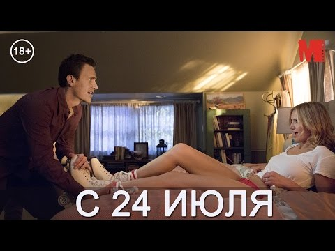 знакомство для секса домашнее видео