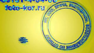 ПРО печати(, 2013-08-09T20:41:20.000Z)