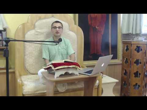 Шримад Бхагаватам 4.15.17-22 - Амала Кришна прабху