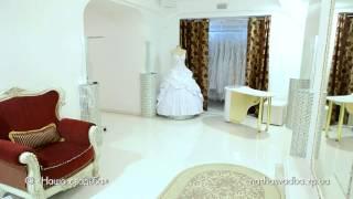 видео свадебные платья в смоленске каталог