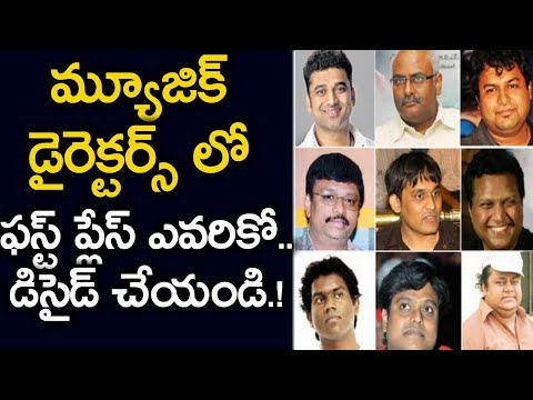Who is Tollywood's BEST MUSIC Director? | Devi Sri Prasad | Thaman S | MM Keeravani | News Mantra