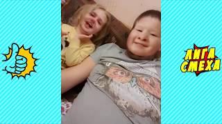 Попробуй Не Засмеяться С Детьми - Смешные Видео! Л...