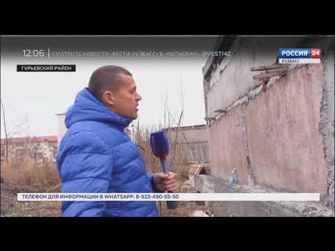Жители Гурьевска пожаловались на стройку рядом с детской площадкой