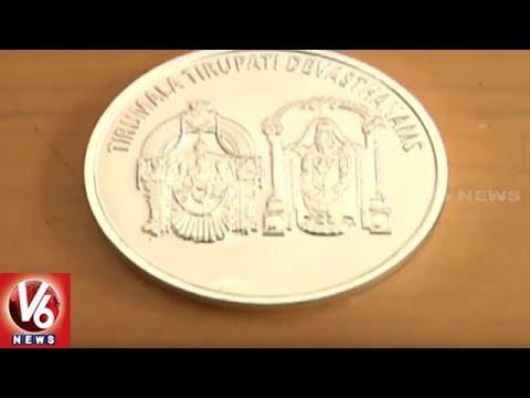 TTD Officials Sets Extra Counters For Srivari Dollar Sale | Tirumala | V6 News