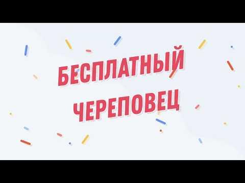 Итоги розыгрыша от группы Автосервис г. Череповец!