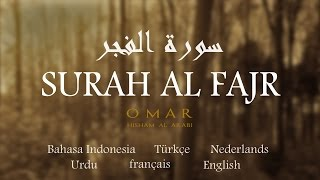 Download Lagu SURAH AL FAJR ᴴᴰ - EXTREMELY POWERFUL - سورة الفجر - كاملة mp3