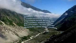 ролик-Мцыри(фото).wmv