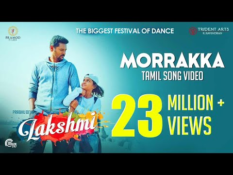 Lakshmi | Morrakka  | Tamil Song Video | Prabhu Deva, Aishwa