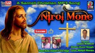 Santali Christian Mp3 Song 2018//Album-Nirol Mone// PINKY STUDIO Presents