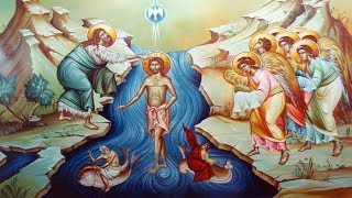 Εορτή των Θεοφανείων 06-01-2019