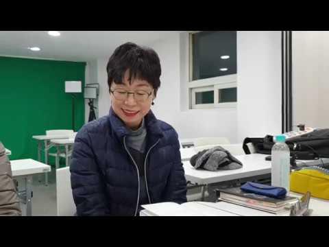 인덱싱 독서법 독서 후 30초 발표 영상 20190324 - 성공박사 정찬우 진행 9