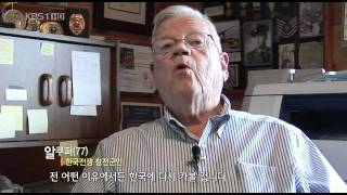 US Army Korean War Heroes, Visit to S.Korea (1 of 3)