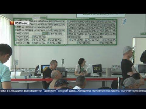 В Казахстане парализована работа специализированных центров обслуживания населения
